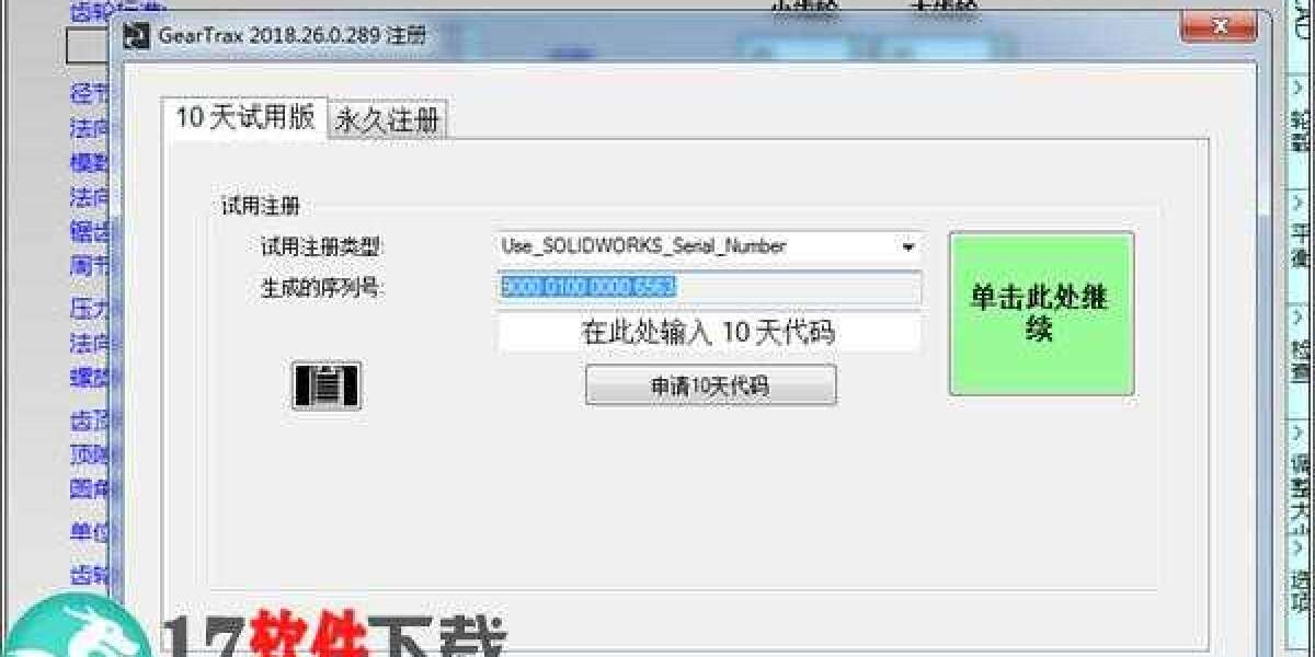 Windows Geartrax For Solidworks 2016 89 Torrent Full Version Iso License X64 Cracked